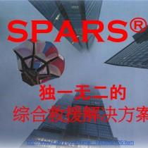2019 SPARS-0