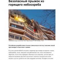 """Публикация на интернет-портале """"Русская планета"""""""