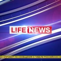 interpoliteh 2016 lifenews