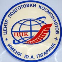 лого ЦПК_orig