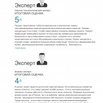certificate-1 (pdf.io)