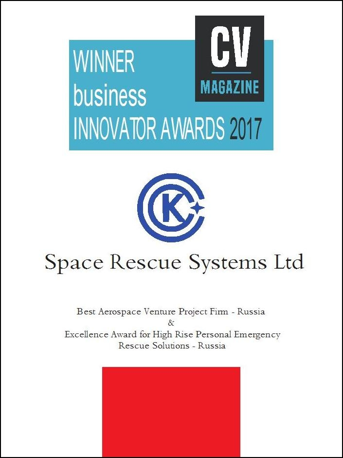 BIN17042-Space Rescue Systems Ltd-CV Business Innovator (CH380L) Trophyx11