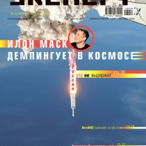covers-1-4_expert_08_jpg_467x630_crop_q100
