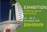 bahrain-2019-12--1